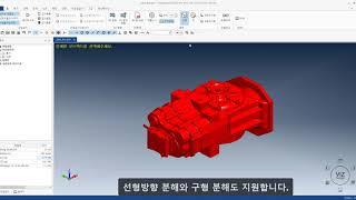 VIZDesign(CATIA/NX뷰어)_자동분해 202…