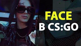 FACE В CS:GO