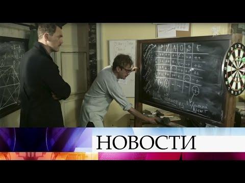 Экстравагантный ученый-математик инезадачливый следователь— вновом ироническом детективе.