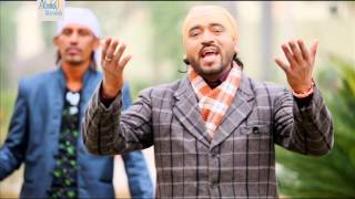 New Punjabi Songs - Sadke Mai Baba Sahib - Harjinder Jindi - Anmol J Records - Latest Punjabi Songs