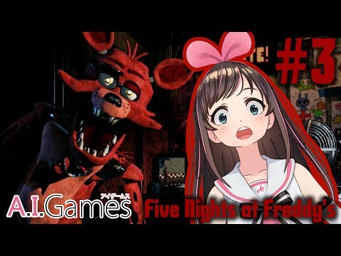 【Five Nights at Freddy's】#3 こんなバイトしとうない!!