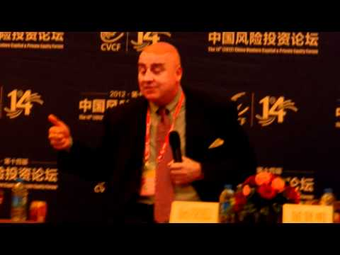 China Venture and Private Equity Forum