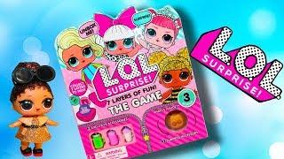 КУКЛЫ ЛОЛ Игра НОВИНКА Видео для детей про ЛОЛ Сюрпризы Игрушки для детей LOL Surprise Dolls Game
