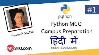#1 Python MCQ -Campus Preparation
