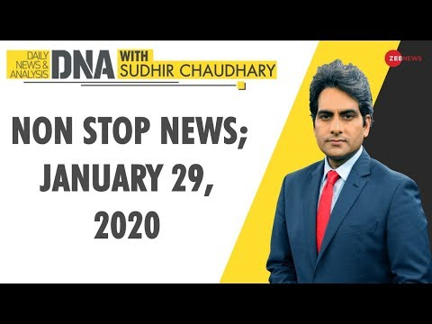 DNA: Non Stop News; January 29, 2020