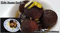 Kala Jamun Recipe - How To Make Kala Jamun