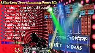 Power Full Humming Dance Mix-2020 - Dj Susovan Mix // Remix by Rss present