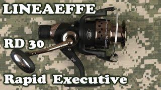 Розпакування Lineaeffe Rapid Executive RD 30