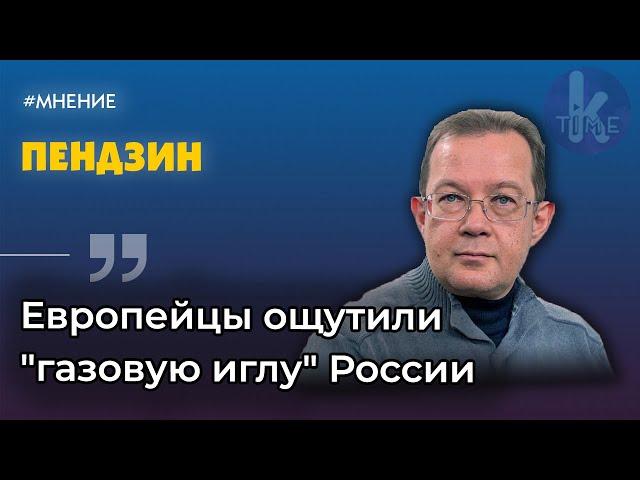 Без транзита цена на газ для украинцев увеличится в 3 раза. Экономист Олег Пендзин