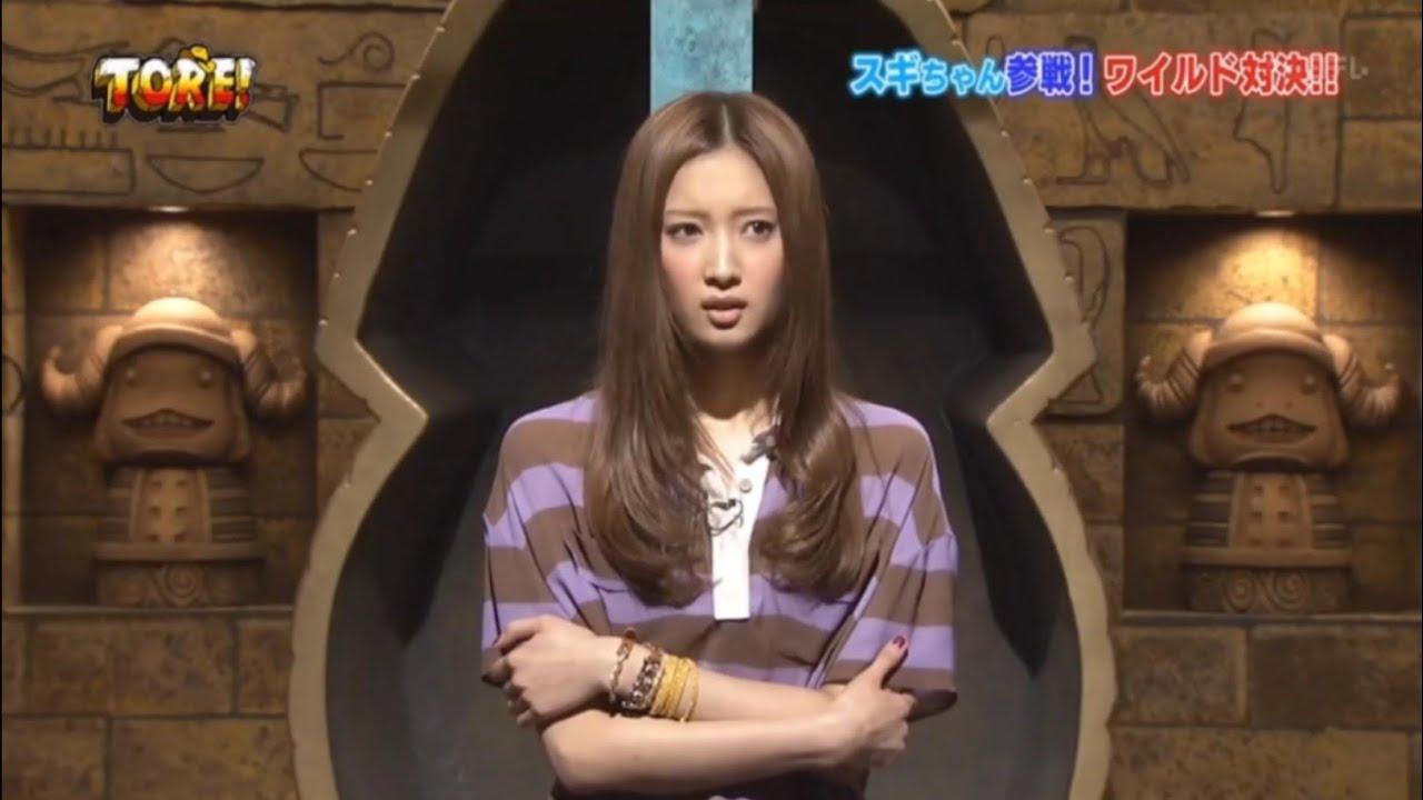 Download Nanao - Tore Japanese Mummification #2