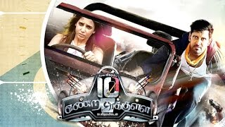 10 enradhukulla full movie vikram samantha review lehren tamil