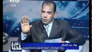 صاصا الميكانيكى المرشح المحتمل لرئاسة الجمهورية