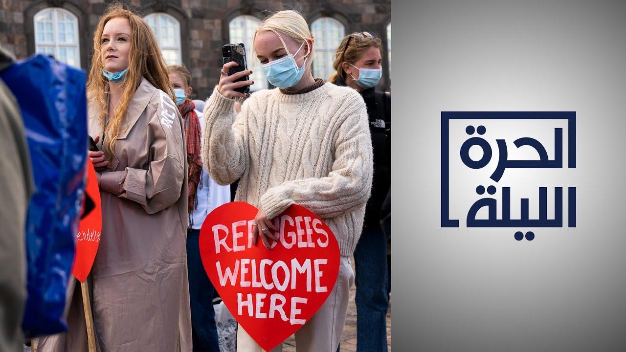 بعد قرار ترحيلهم من الدنمارك.. اللاجئون السوريون ينتظرون العودة لبلاد مدمرة  - 01:57-2021 / 5 / 10