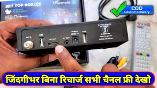 DD Free Dish New Full HD MPEG4 Set Top Box With Mobile Cast | Catvision MPEG4 Set Top Box