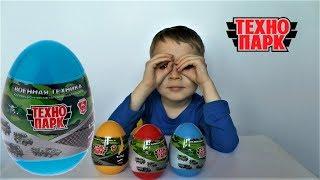 Транспорт для детей Машинки Технопарк Военная техника - Игрушки для мальчиков - Видео для детей