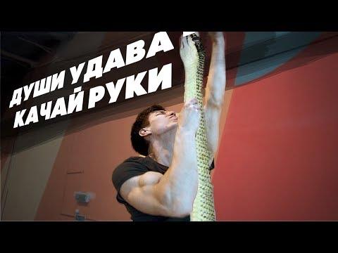ЗАБЫТЫЙ СНАРЯД ВОРКАУТА.