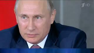 Путин Где деньги на Крым Прикол