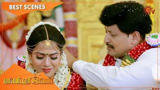 Pandavar Illam - Best Scenes | Full EP free on SUN NXT | 04 May 2021 | Sun TV | Tamil Serial