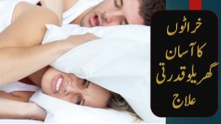 How to Stop Snoring some useful home tips