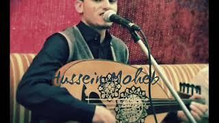 حسين محب (عيونك اخر امالي)