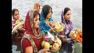 छठ पूजा कि तारीख   नहाय खाय खरना छठ पूजा तथा पारण कब है जाने