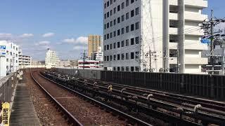 名古屋市営地下鉄 藤が丘出場試運転