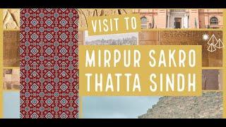 Trip To Mirpur Sakro, Thatta Sindh #Villagelife #MirpurSakro #Sindh
