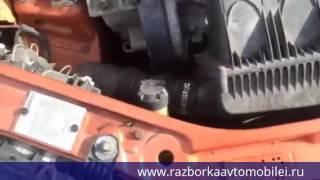 видео Автозапчасти для Шевроле Авео в наличии в Челябинске