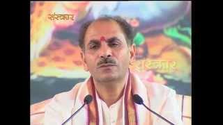 Pravachan | Shri Sudhanshu Ji Maharaj | Ep # 1