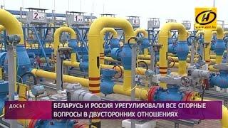 Россия возобновит поставки нефти в Беларусь в полном объёме