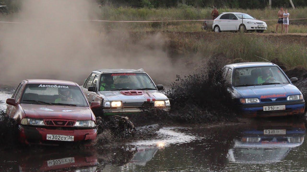 Авто за 20К на ГОНКЕ в грязи... конец АВТОБАТЛА???