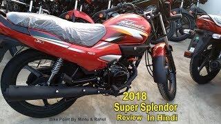 2018 new hero super splendor 125cc full review mileage in hindi