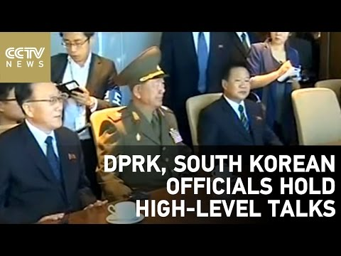 DPRK, South Korean officials hold high-level talks