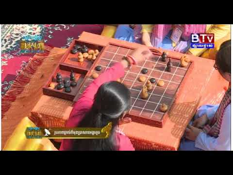 ChessKhmer - Chess Lady Player 2018 - Thai - Makruk Game - Board Game - Angkor Sangkran