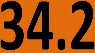 ПРАКТИКА - АНГЛИЙСКИЙ ЯЗЫК ДО АВТОМАТИЗМА УРОК 34.2 ГРАММАТИКА УРОКИ АНГЛИЙСКОГО ЯЗЫКА