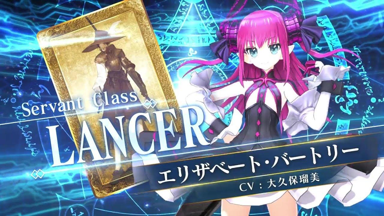 Fate/Grand Order Arcade (JP) Servant Lancer, Elizabeth Bathory Playable PV