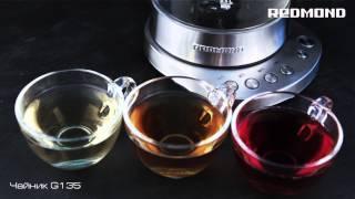 Чайник REDMOND RK-G135, обзор чайника, какой электрический чайник купить(, 2015-08-18T14:20:28.000Z)