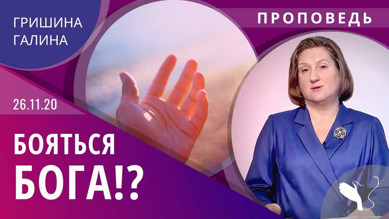 Галина гришина девушка модель кемерово работа