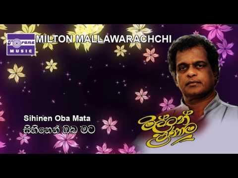 Sihinen Oba Mata  - Milton Mallawarachchi