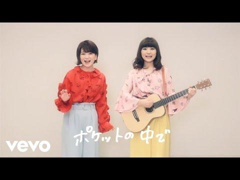 lirik lagu Softly – ポケットの中 歌詞 romanji kanji