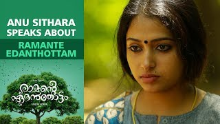 Anu Sithara About About Ramante Edanthottam   Ranjith Sankar   Kunchacko Boban   Dreams N Beyond
