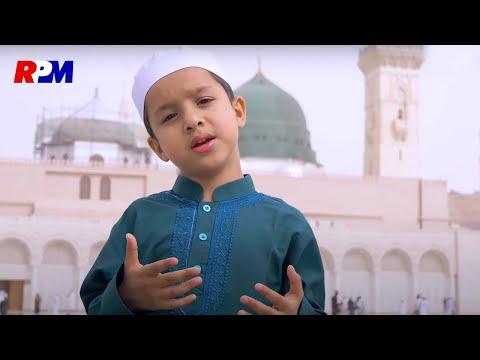 Muhammad Hadi Assegaf - Lau Kana Bainanal Habib (Official Music Video)