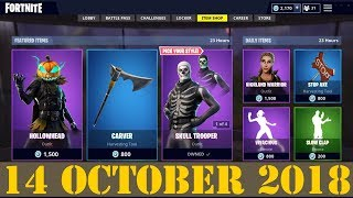 *NEW* HALLOWHEAD SKIN! *EPIC* FORTNITE NEW ITEM SHOP l October 14, 2018