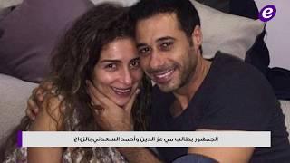 """فنانة كويتية تحتفل بعيد ميلادها بـ """"روب الحمام"""".. وهل تتزوج مي عزالدين من أحمد السعدني؟"""