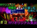 ちょっと先の楽しみのために(3分間セラピー) - YouTube