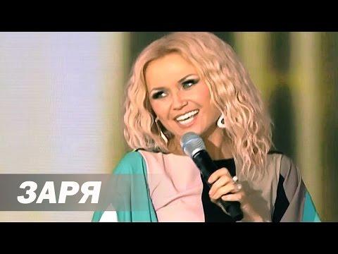 Инна Афанасьева - Заря (Витебск собирает друзей) 2016