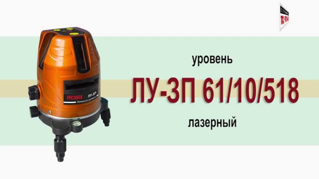 Лазерные уровни (нивелиры) bosch 46 товар(а/ов) по цене от 2 389 рублей: отзывы, выбор по параметрам, статьи, фото, доставка в 200+ точек.