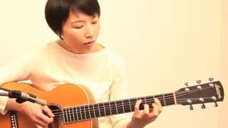 [アコースフィアギター教室開講中!] 荻窪Acousphere Cafe/Studioにてギ...