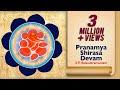 Download Pranamya Shirasa Devam |  प्रणम्य  शिरसा देवम | Vishwa Vinayak | S.P. Balasubramaniam | Ajay & Atul MP3 song and Music Video