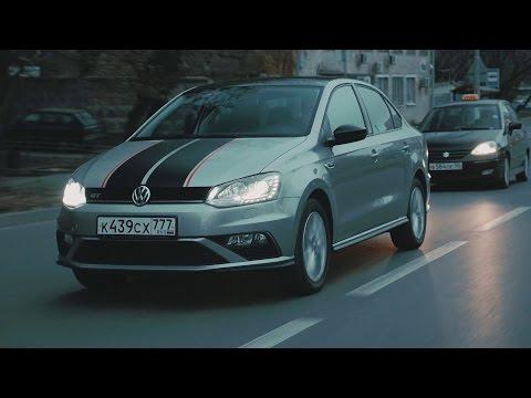 Обзор и тест-драйв Volkswagen Polo седан GT 2016 // АвтоВести Online